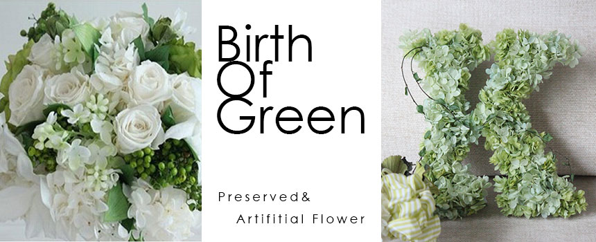 Birth Of Green