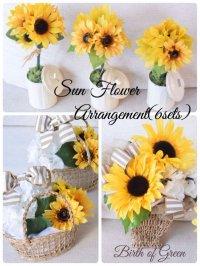 夏の特価商品!   Sunflower Arrangement(6sets)