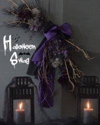 Halloween Swag