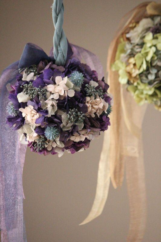 画像1: Interior Ball(Purple)