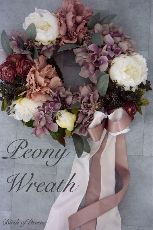 画像1: Peony Wreath