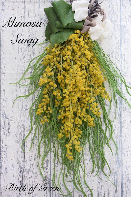 画像1: Mimosa Swag
